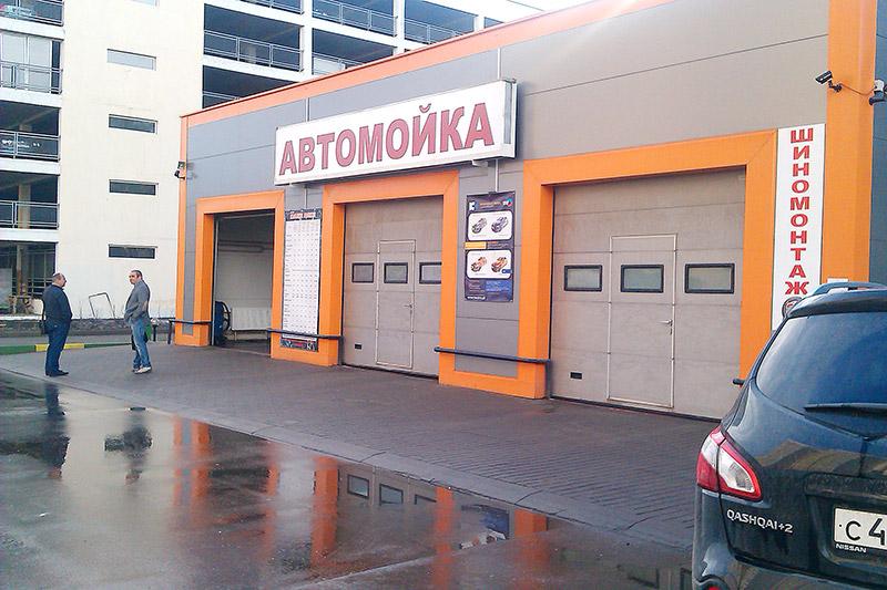 Аренда автомойки сдам в аренду автомойку в Москве
